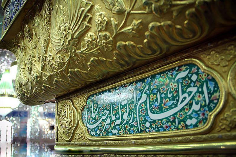 امامزاده یحیی بن زید,امامزاده یحیی در میامی مشهد,امامزاده یحیی میامی مشهد