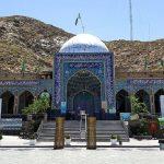 آرامگاه خواجه مراد مشهد