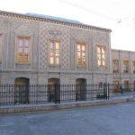 مدرسه خیرات خان مشهد