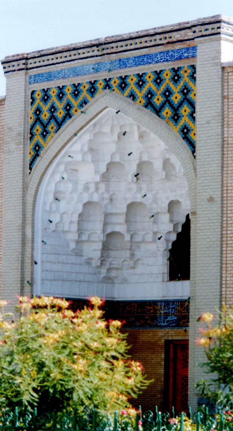 آدرس مدرسه خیرات خان مشهد,عکس مدرسه خیرات خان مشهد,كتابخانه مدرسه خیرات خان