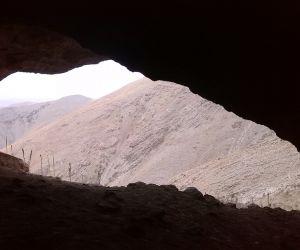 ارتفاع غار مغان,غار مغان در مشهد,غار مغان کجاست