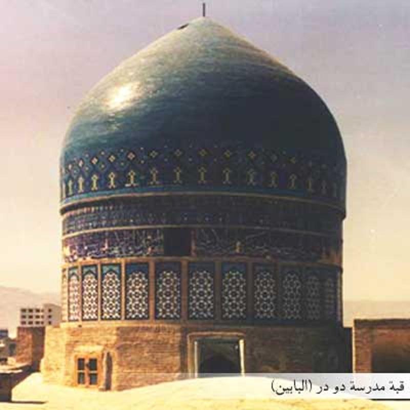 عکسهای مدرسه دودر,مدارس تاریخی مشهد,مدرسه دودر