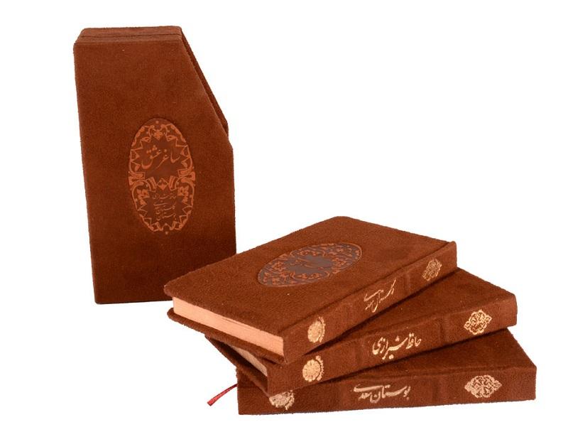 زندگی سعدی,زندگینامه سعدی شیرازی,سعدی بوستان