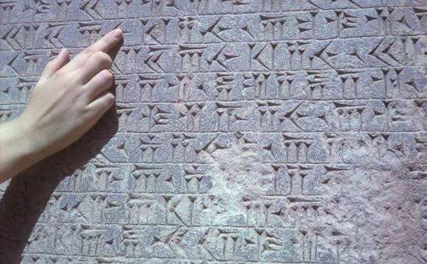 بیستون فرهاد,بیستون کرمانشاه,سنگ نوشته بیستون