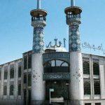 مسجد هفتاد و دو تن مشهد