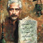 همه چیز درباره جلال آل احمد