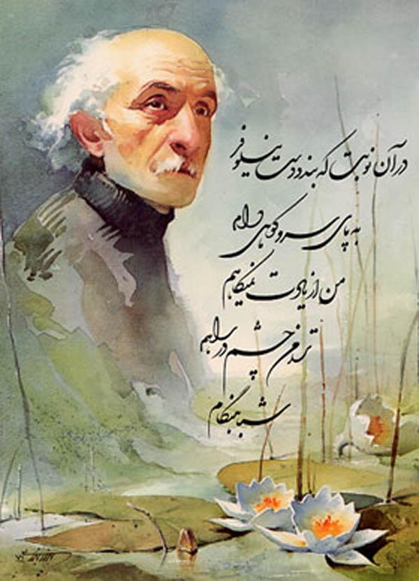 نیمایوشیج شعر,نیمایوشیج عکس,نیمایوشیج ققنوس
