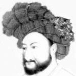 همه چیز درباره شفایی اصفهانی