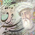همه چیز درباره شیخ بهایی
