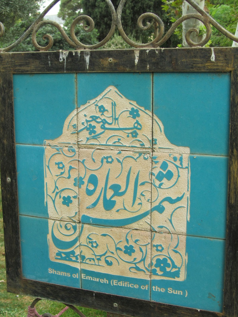 آدرس کاخ گلستان,آدرس کاخ گلستان تهران,پلان كاخ گلستان