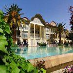 باغ ارم شیراز – معرفی کامل