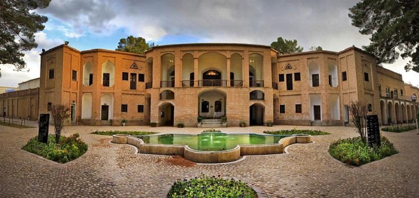 باغ اکبریه خراسان جنوبی,باغ اکبریه در بیرجند,باغ اکبریه ی بیرجند