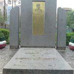 آرامگاه کلنل محمد تقی خان پسیان در مشهد