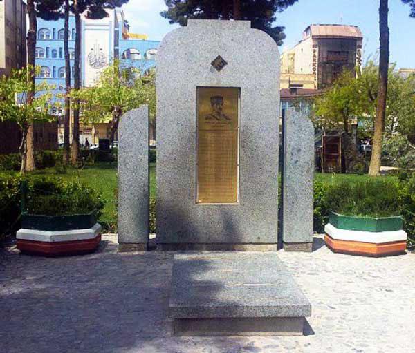 آرامگاه محمد تقی خان پسیان,باغ نادر,سرهنگ محمد تقی خان پسیان