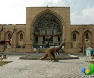تالار تیموری,تالار تیموری اصفهان,عکس موزه تاریخ طبیعی