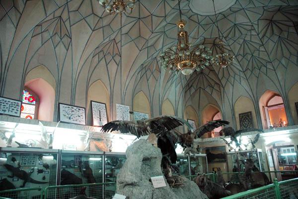موزه طبیعی اصفهان