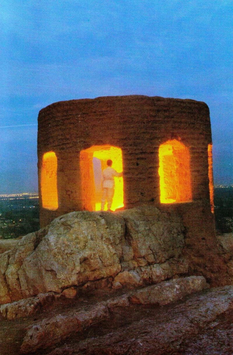 تاریخ کوه اتشگاه اصفهان,عکس اتشگاه اصفهان,عکس کوه اتشگاه اصفهان