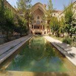 خانه عامری ها اصفهان
