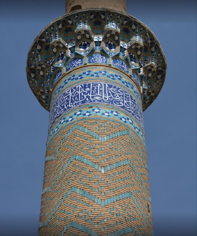 عکسهای دو مناره دارالضیافه اصفهان