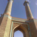 دو مناره دارالضیافه اصفهان