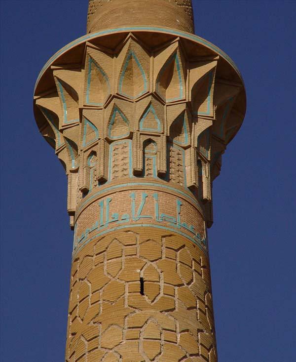 darozziafe-minarets4