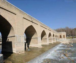 پل جویی,پل جویی در اصفهان,پل چوبی