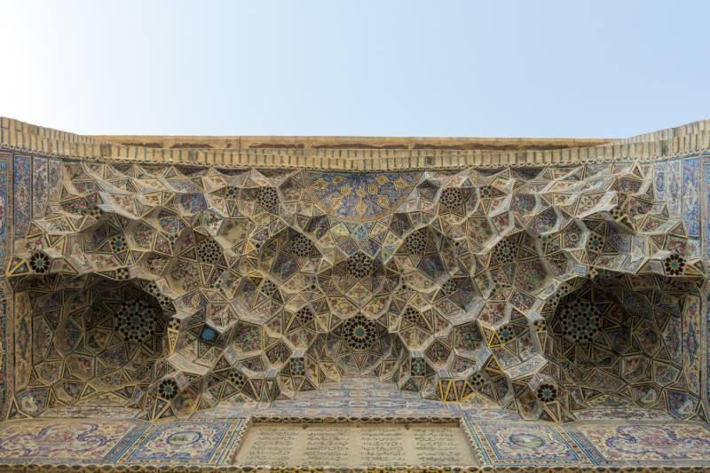 مسجد نصیر الملک,مسجد نصیرالملک,مسجد نصیرالملک در
