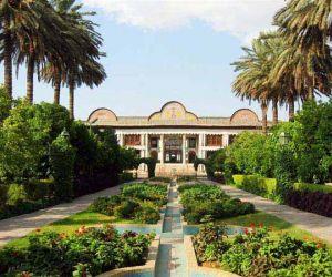 باغ قوام,باغ قوام شیراز,باغ نارنجستان قوام