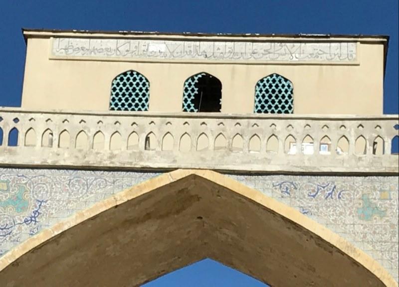 دروازه قرآن شیراز,دروازه قرآن شیراز در شب,دروازه قرآن شیراز در قدیم