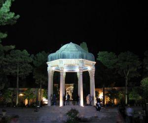 آدرس حافظیه شیراز,آرامگاه حافظ,آرامگاه حافظ شیرازی