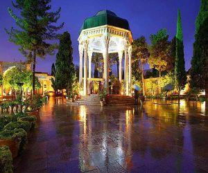 آرامگاه حافظ,آرامگاه حافظ شیرازی,ارتفاع آرامگاه حافظ