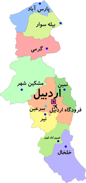 Ardabil Province