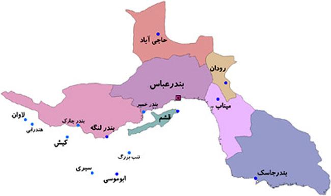 Hormozgan Province