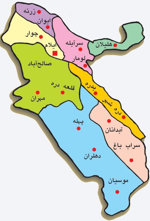 Ilam Province