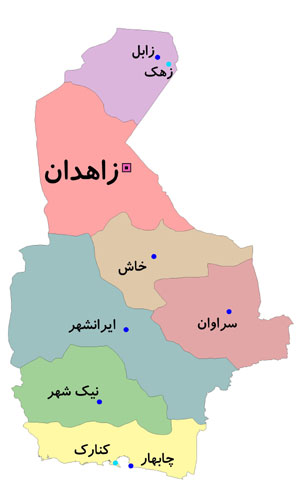 Sistan and Baluchestan Province