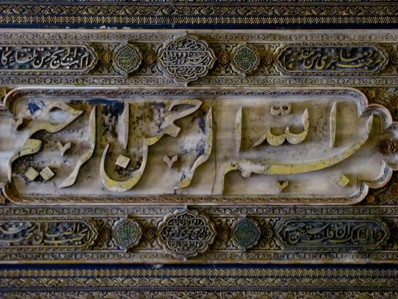 موزه آذربايجان تبريز,موزه آذربایجان تبریز,موزه آذربایجان در تبریز