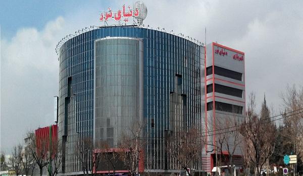 آدرس پاساژ دنیای نور تهران,بازار دنیای نور,دنیای نور تهران