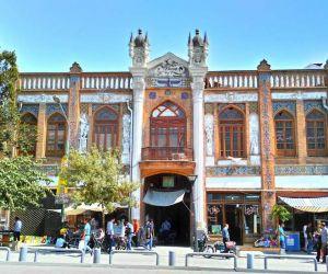 آدرس بازار بزرگ تهران,بازار بزرگ,بازار بزرگ تهران پوشاک