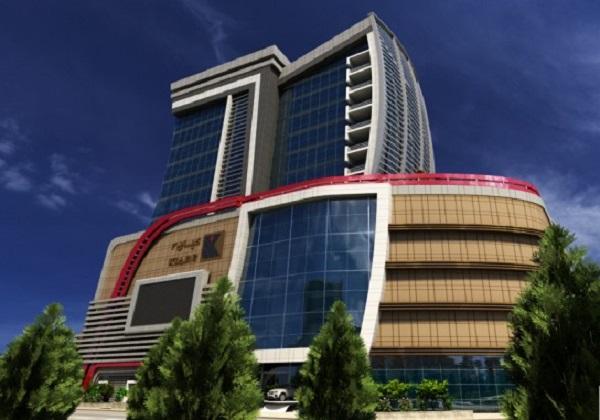 مجتمع تجاری کیان سنتر,مراکز خرید مشهد