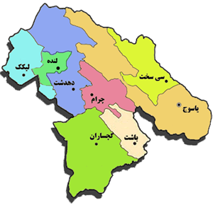 kohgiluyeh-and-boyer-ahmad-province