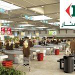 مرکز خرید هایپر استار تهران