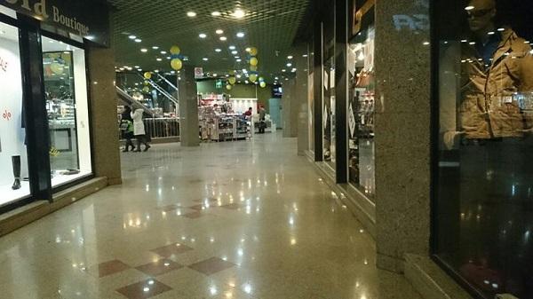 مجتمع تجاری میلاد نور تهران,مراکز خرید تهران,میلاد نور تهزان
