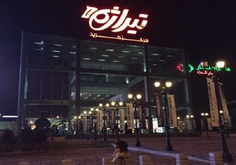 آدرس تیراژه 2,آدرس تیراژه تهران,ادرس تیراژه در تهران