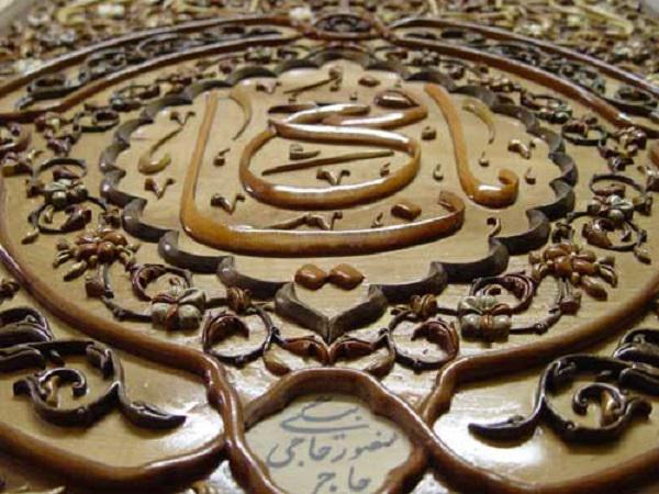 سوزن دوزی زاهدان,صنایع دستی زاهدان,صنایع دستی شهر زاهدان
