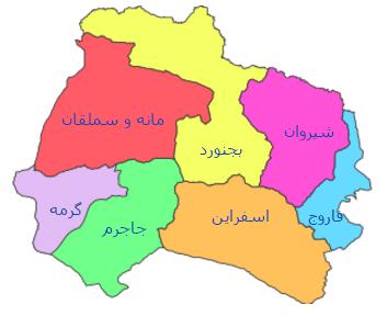north-khorasan-province