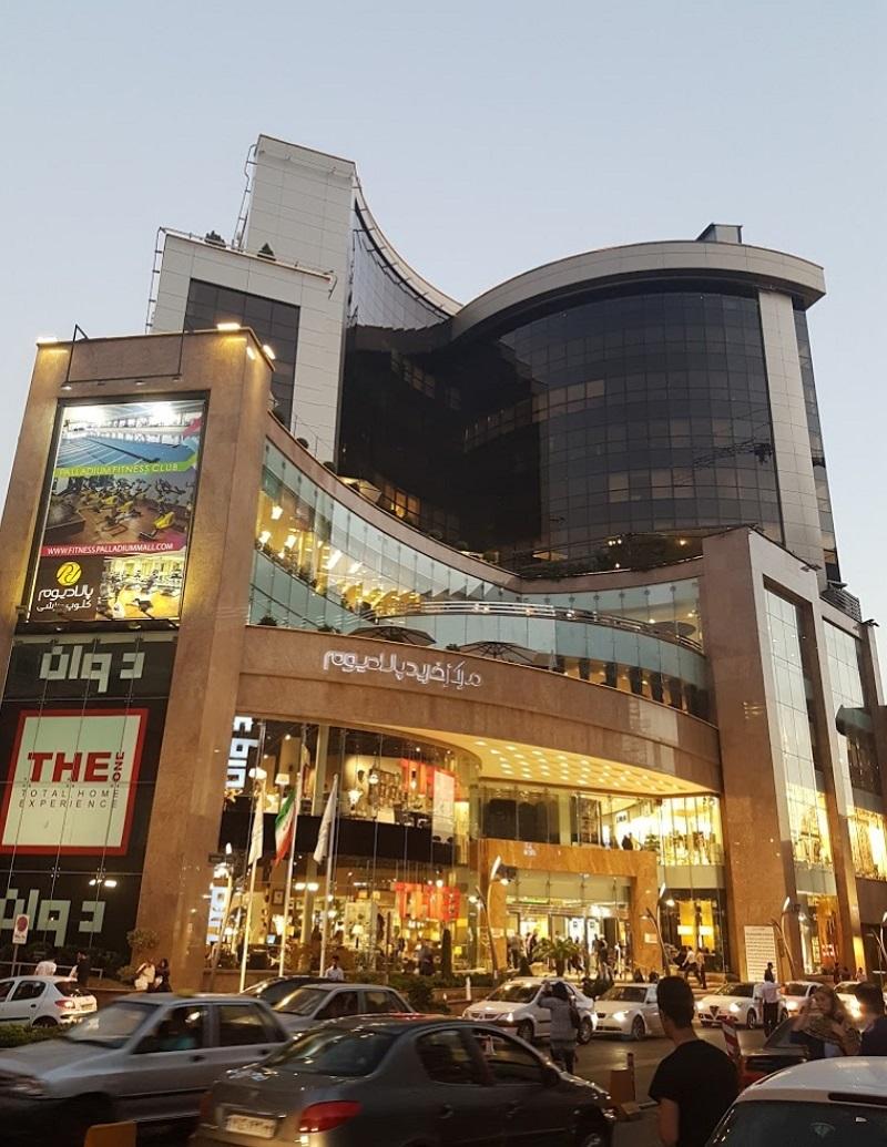 مرکز خرید پالادیوم تهران,مرکز خرید پالادیوم تهران ادرس,مرکز خرید پالادیوم تهران کجاست