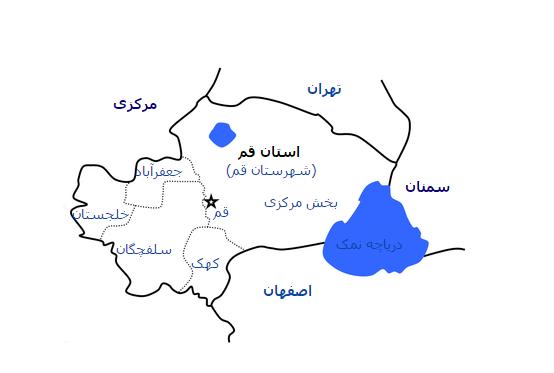 qom province