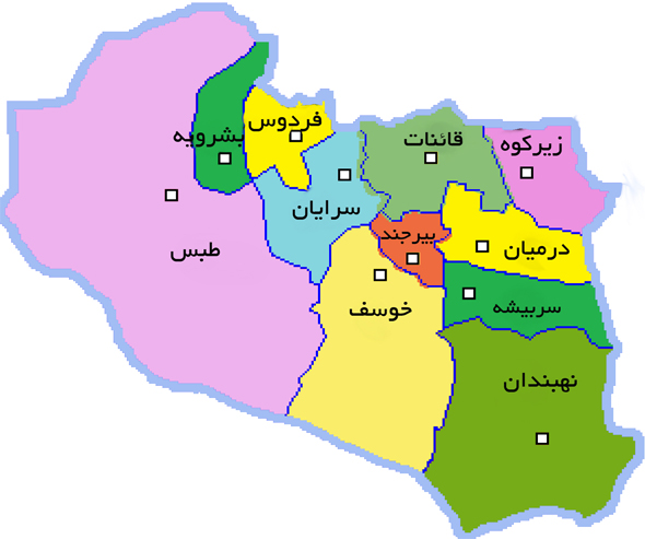 south-khorasan-province