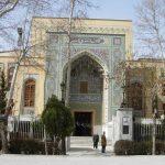 آدرس موزه ملک,ادرس موزه ملی ملک تهران,عکس موزه ملی ملک