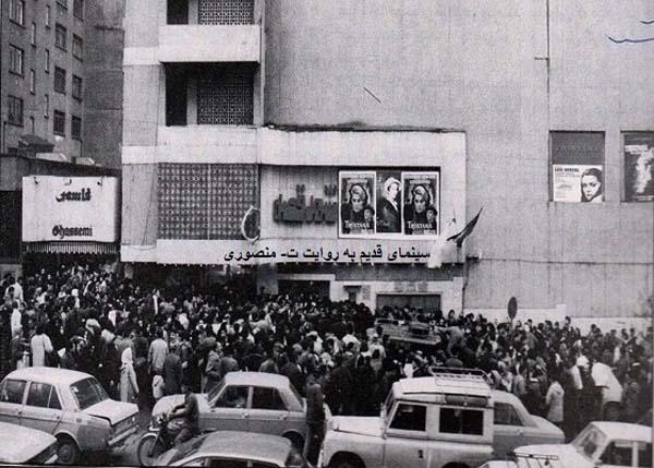 عکس سینما پردیس آزادی